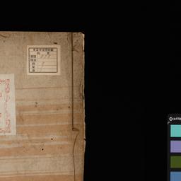 東京国立博物館デジタルライブラ...